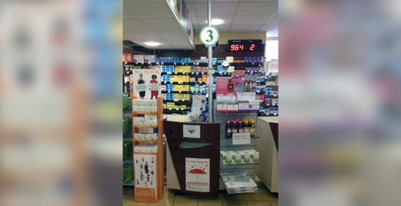 Pharmacie Valet à La Teste-de-Buch - Pharmacies