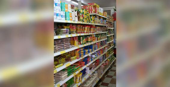 Supermarchés
